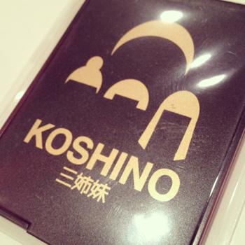 koshino