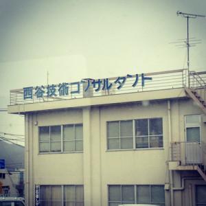 misasak4